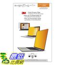 [美國直購] 3M GPFMR13 金色 30.2*19.8cm  螢幕防窺片 Privacy Filter for Apple MacBook Pro_T01