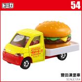 TOMICA NO.054_467472 豐田漢堡車 多美小汽車