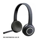 新風尚潮流 【H600】 羅技 USB ...