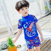 新款男童泳衣中小童寶寶分體防曬卡通韓國學生男孩兒童游泳衣短褲 新知優品