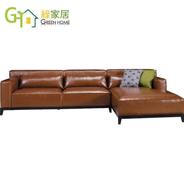 【綠家居】柯菲娜 時尚咖皮革L型沙發組合(二向可選)
