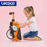 618好康又一發新品樂卡兒童折疊三輪車寶寶自行車嬰幼兒腳踏車2歲3歲WY