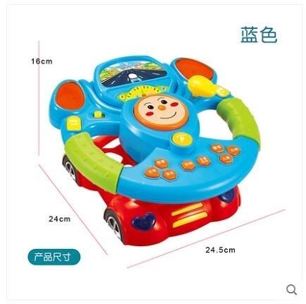 方向盤 抖音同款網紅模擬器副駕駛方向盤玩具兒童仿真聲光男寶寶早教益智 瑪麗蘇DF