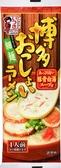 【東勝】ITSUKI日本百年老店 博多豚骨拉麵