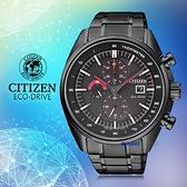 CITIZEN 星辰 手錶專賣店 CA0595-54E 光動能 男錶 三眼功能 不鏽鋼錶殼錶帶 強化礦石玻璃