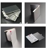 名片盒超薄名片夾男式商務高檔創意金屬隨身名片盒子女士男士 伊莎公主