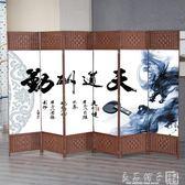 酒店時尚簡約折疊行動屏風布藝現代中式玄關茶館臥室客廳辦公隔斷定制igo   良品鋪子
