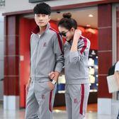 男士運動套裝春秋冬季青年情侶女跑步運動服裝長褲休閒衛衣兩件套
