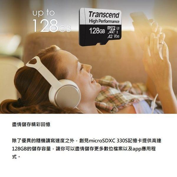 創見 手機用記憶卡 【TS128GUSD330S】 128GB micro-SDXC U3 V30 A2 新風尚潮流