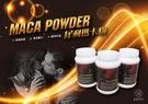犀利MACA 瑪卡粉 300g/瓶 健康是通往幸福之路