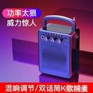 無線藍芽音箱低音炮大音量迷你小音響家用戶外廣場舞手提便攜式小型影響 polygirl