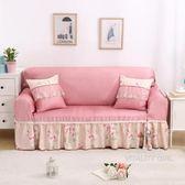 雙面沙發套沙發罩全蓋全包客廳簡約現代貴妃組合沙發巾新款【一周年店慶限時85折】