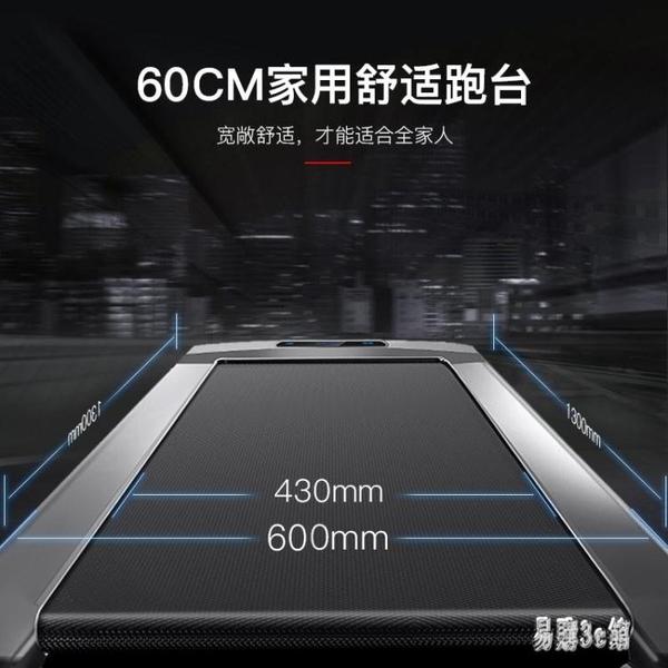 家用款平板跑步機 小型折疊迷你超薄靜音多功能室內簡易走步機 CJ5760『易購3c館』