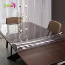 軟玻璃加厚PVC桌布防水防燙透明餐桌墊塑料台布膠墊水晶板茶幾墊