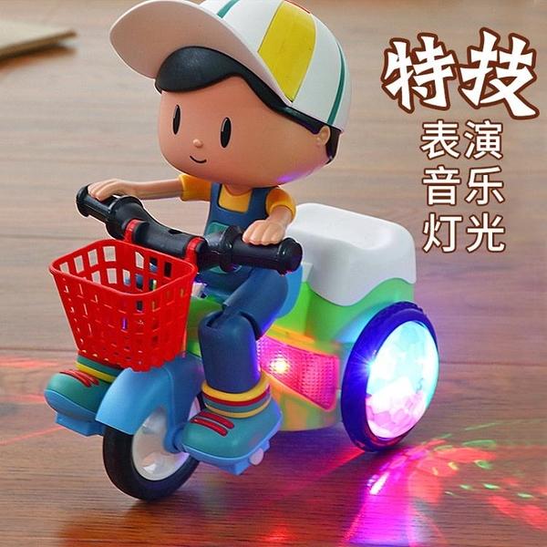 兒童電動玩具寶寶幼兒嬰兒旋轉特技萬向車燈光音樂玩具車0-1-2歲 淇朵市集