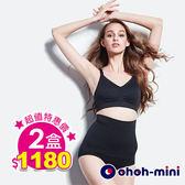 【ohoh-mini】俏麗三角曲線回復褲(二件1180)