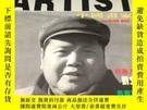 二手書博民逛書店罕見中國畫家2002 2Y306991
