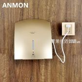 烘手機 全自動感應酒店家用衛生間冷熱吹手乾手烘手機乾手烘手器·夏茉生活YTL