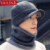 帽子男冬季戶外防寒騎車針織帽加絨加厚包頭毛線帽男士護耳保暖帽 概念3C旗艦店