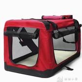 狗籠車載狗窩外出便攜包寵物箱包車載旅行籠貓狗籠子折疊中大型犬 YXS娜娜小屋