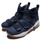 Nike 籃球鞋 LeBron Soldier XI EP 11 Cavs 士兵 深藍 金 高筒 魔鬼氈 男鞋 【PUMP306】 897645-402