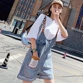 連體褲 牛仔背帶短褲女學生2021流行夏季韓版高腰寬鬆減齡休閒連體吊帶褲 嬡孕哺