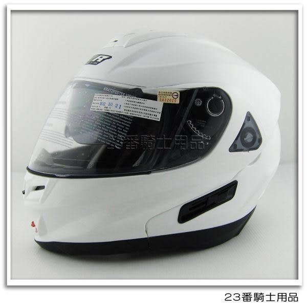 【M2R OX2 OX-2 全罩 安全帽 可樂帽 素色 白】 內襯全可拆、免運費