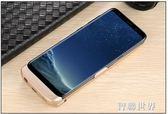 三星S6edge 背夾式電池s7曲屏無線充電寶S8P超薄行動電源手機殼器ATF 智聯世界