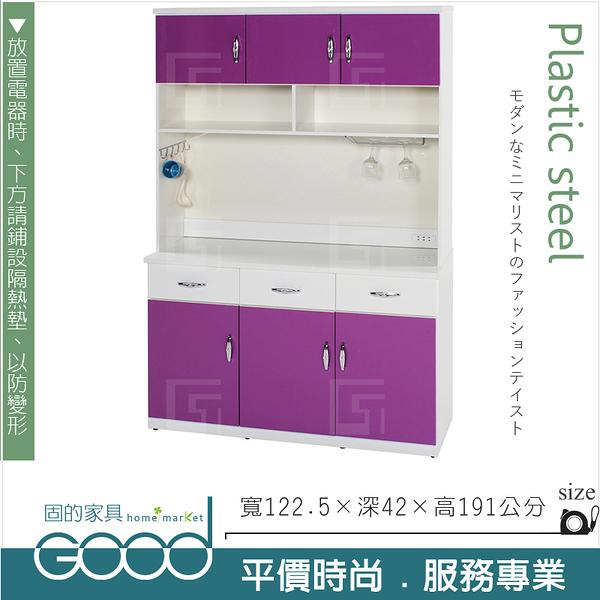 《固的家具GOOD》154-02-AX (塑鋼材質)4尺碗盤櫃/電器櫃-紫/白色【雙北市含搬運組裝】
