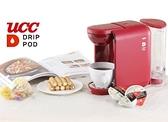 金時代書香咖啡 UCC DRIP POD 咖啡萃取膠囊機 紅色 DP1-TW-R