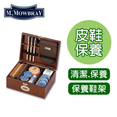 豪華皮革保養禮盒 日本【莫布雷】附鞋架