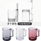 日本進口like-it漱口杯情侶牙刷收納盒牙膏置物架創意牙缸洗漱杯
