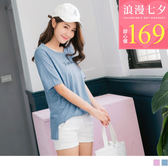 《AB7472》台灣製造.竹節棉英文愛心樣T恤上衣 OrangeBear
