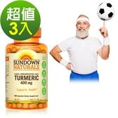 (即期品)《Sundown日落恩賜》勇健活力薑黃400mg膠囊(100粒/瓶)3入組