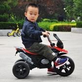 兒童摩托三輪車腳踏車2-6歲男女寶寶腳蹬單車小孩腳踏玩具車童車YJT 阿宅便利店