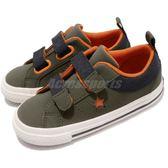 Converse One Star 2V OX 綠 橘 麂皮 魔鬼氈 一星 童鞋 小童鞋 運動鞋【PUMP306】 762858C
