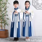 兒童漢服男童中國風國學服書童服裝小學生古裝女童朗誦男孩演出服 美眉新品