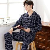 雙十二狂歡購春秋季純棉長袖睡衣男式青年100%全棉薄款中年爸爸家居服套裝春天