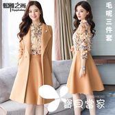 套裝 秋冬裙子套裝女時尚兩件套2018新款冬季加厚中長款冬裙毛呢連身裙