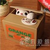 兒童節禮物卡通抖音網紅偷錢貓皮卡丘存錢罐搞笑熊貓儲蓄罐 小時光生活館
