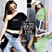 克妹Ke-Mei【AT52767】獨家,愛死了!性感斜肩不規則露肩羊羊T恤上衣