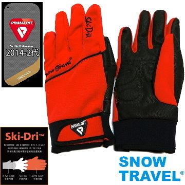 [SNOW TRAVEL] AR-67 紅色/M號/軍用PRIMALOFT-GOLD+特戰SKI-DRI防水保暖合身型手套/日韓限量版