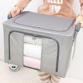 折叠收納箱 寶寶衣服牛津紡整理箱牛津布藝可折疊儲物箱衣柜被子收納盒 卡菲婭