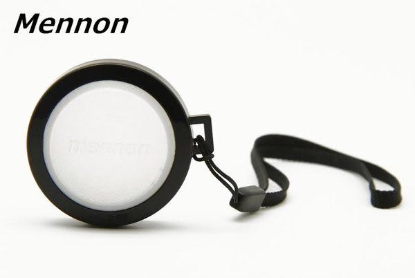 又敗家@Mennon 37mm白平衡鏡頭蓋附孔繩適Panasonic Lumix G X Vario PZ 14-42mm F3.5-5.6