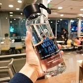 杯子男學生韓版簡約網紅水杯女ins 便攜清新個性創意玻璃可愛森系 錢夫人小鋪