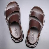 男士涼鞋真皮夏季2019新款拖鞋兩用防滑軟底百搭休閒牛皮涼鞋男潮 浪漫西街