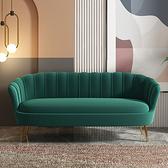 沙發 網紅沙發臥室雙人北歐小戶型輕奢客廳服裝店出租房三人位小沙發【快速出貨】