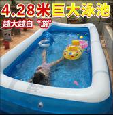游泳池充氣428長-210寬60高cm超大號兒童游泳池成人游泳池 igo薇薇家飾