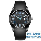 手錶男學生青少年初中學生電子錶石英錶男錶夜光正韓兒童手錶男童 跨年鉅惠85折