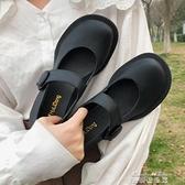 娃娃鞋春新款網紅同款復古粗跟瑪麗珍學院風一字扣大頭娃娃小皮鞋女 麥琪精品屋